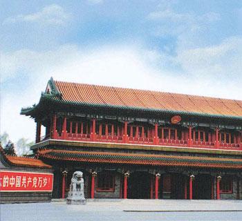 中共中央办公厅