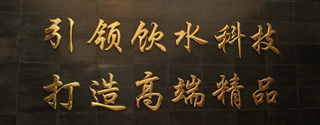 春夏秋冬四季行 温馨服务薄荷春——独家专访国铁科林科董事长李秀田