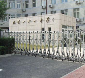 北京一六一中学