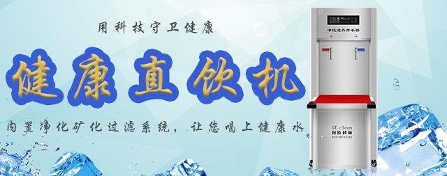 北京佑安医院选购国林医院开水器值得信赖